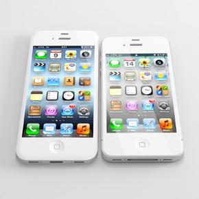 Hoe ziet een langere iPhone 5 eruit?