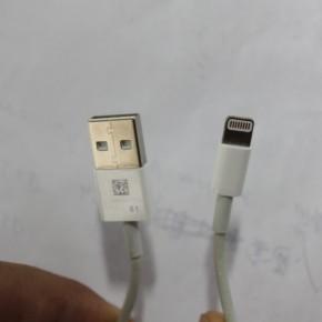 Kabel met kleinere connector