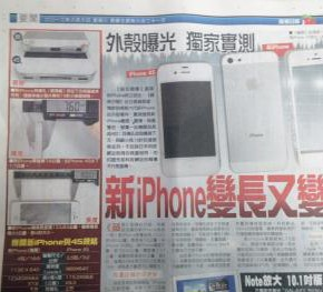 Scan van Apple Daily artikel