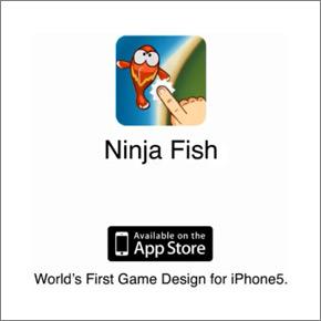 De eerste iPhone 5 game
