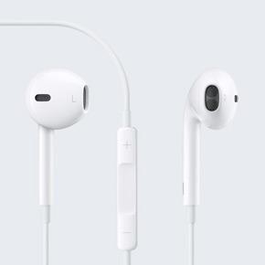 iPhone 5 in detail: nieuwe EarPods