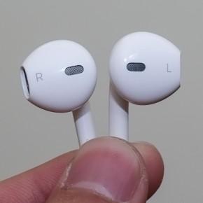 Iphone 5 oordopjes kopen