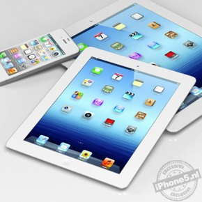 Hoe ziet de iPad Mini eruit? [video]