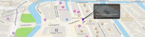 iPhone 5 glue prank locatie (Leidseplein, Amsterdam)