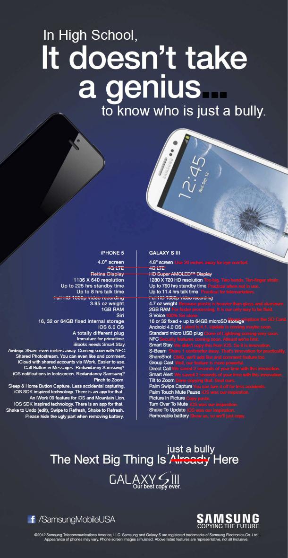 iPhone 5 vs Galaxy S3 - by Ismael Del Toro