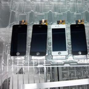 Is dit de iPhone 5s?